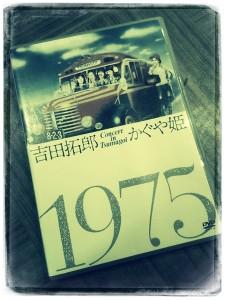 つま恋DVD