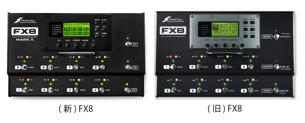 FX8 difference_1