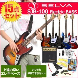 sjb100-set3_l