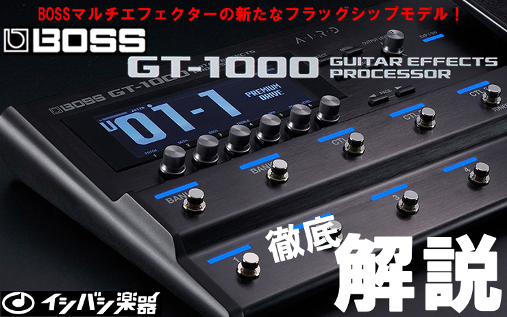 boss gt 1000 review
